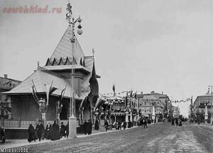 Коронация Николая II в Москве, 1896г. - 36cb8654a56537cbdf34e813142df3e0.jpg