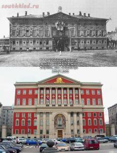 Коронация Николая II в Москве, 1896г. - 59c8b31b720995138f5852d4db8e95d3.jpg