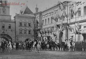 Коронация Николая II в Москве, 1896г. - 70b6220a90ced4d0a206479deb463317.jpg