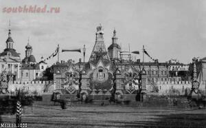 Коронация Николая II в Москве, 1896г. - 95dc2cd90a7b7236a6752d1af2c4dffc.jpg