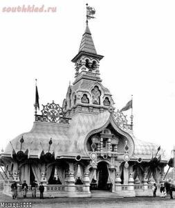 Коронация Николая II в Москве, 1896г. - 811adef4954a04cd839061672542c86f.jpg