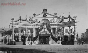 Коронация Николая II в Москве, 1896г. - 4347d470b66856ac28a573e74dfad55e.jpg