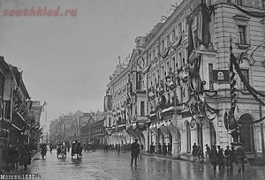 Коронация Николая II в Москве, 1896г. - 167738db2487b24a3a4df9b798a2beac.jpg