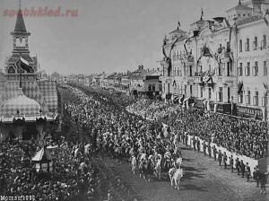 Коронация Николая II в Москве, 1896г. - be510f2d673f4a03702dc892a1e2f733.jpg