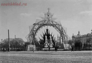 Коронация Николая II в Москве, 1896г. - c02af53f8397c6ce4861834ff7af1ec4.jpg