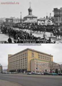 Коронация Николая II в Москве, 1896г. - cb4c0e1c4f010c9d27de908ef0d16bf3.jpg