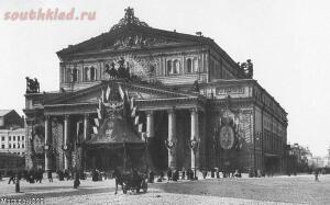Коронация Николая II в Москве, 1896г. - e29da286a5ee0512ae214ad00ee3f934.jpg