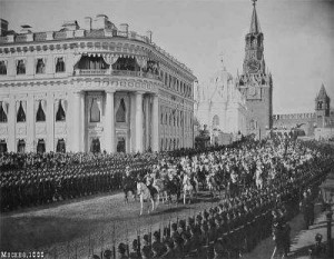 Коронация Николая II в Москве, 1896г. - w400_8746340e0024aef5c2e0c22fd5ca4a62.jpg