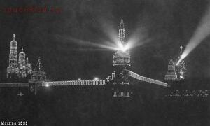Коронация Николая II в Москве, 1896г. - c2531d8328d028b98ef8577369899523.jpg