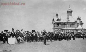 Коронация Николая II в Москве, 1896г. - 593a5f16e62bd7ccf92ff2ee826ede4b.jpg