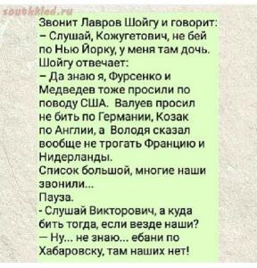 Анекдоты  - image (24).jpg