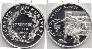 Монеты с необычным непривычным номиналом. - 37402.jpg