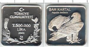 Монеты с необычным непривычным номиналом. - 805035b.jpg