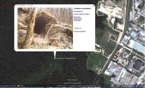 Подземный Ставрополь - 74552ecd921195557035d76c2212303e.jpg
