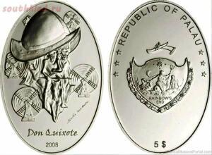 Монеты-Портреты... - Don-Quixote-Silvercoin-Illusion.jpg