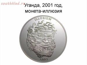 Монеты-Портреты... - slide-13.jpg