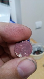 [Продам] Средство для чистки медно-никелевых монет - IMG_20181205_191601.jpg