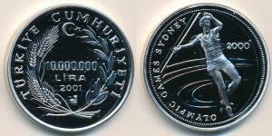 Монеты с необычным непривычным номиналом. - scale_600 (1).jpg