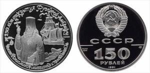 Монеты с необычным непривычным номиналом. - mint_50.jpg