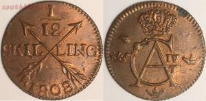 Монеты с необычным непривычным номиналом. - 11766_f378a_c.jpg