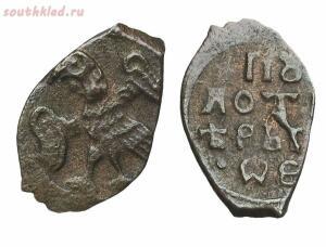 Монеты с необычным непривычным номиналом. - _DSC0507-28.jpg