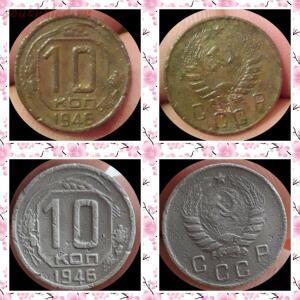 [Продам] Средство для чистки медно-никелевых монет - IMG_20181213_085108.jpg