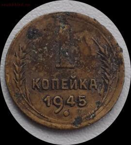 [Продам] Средство для чистки монет из Ал.бронзы - IMG_20181212_194918.jpg