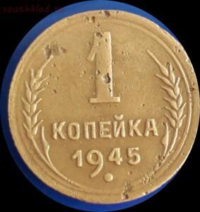[Продам] Средство для чистки монет из Ал.бронзы - IMG_20181214_113331.jpg
