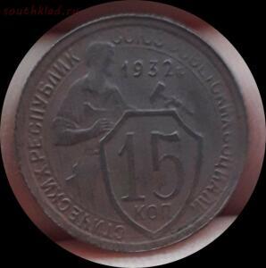 [Продам] Средство для чистки медно-никелевых монет - IMG_20181219_131230.jpg