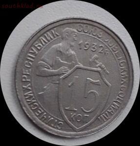 [Продам] Средство для чистки медно-никелевых монет - IMG_20181219_131238.jpg
