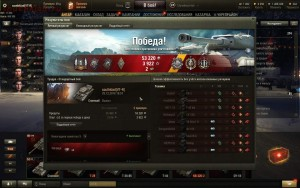 World of Tanks -- WoT от Юг Клад - shot_005.jpg