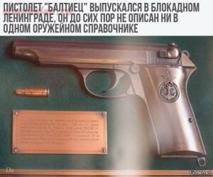 Вооружение рожденное в блокадном Ленинграде. - 1f8122447d0614713f4e052ed1722a30.jpg