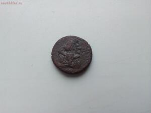Определение и оценка Античных монет - IMG_20181227_112906.jpg