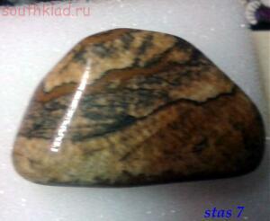 Моя коллекция минералов - пейзажная яшма..jpg