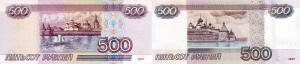 Ошибки на монетах и банкноте России - 7.jpg