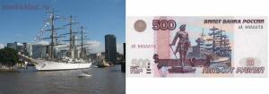 Ошибки на монетах и банкноте России - 8.jpg