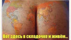 Картинки и прочее - image (18).jpg