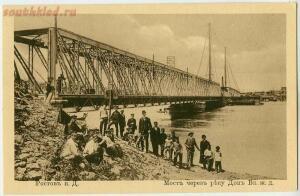 Американский мост. Ростов - на - Дону. - 1.jpg