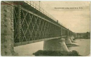 Американский мост. Ростов - на - Дону. - 2.jpg