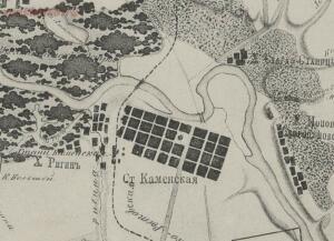 Каменский гужевой и железнодорожный мост. Когда и что было построено? - screenshot_5752.jpg