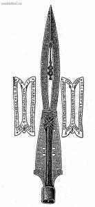 Копьё в средние века. - 4.jpg