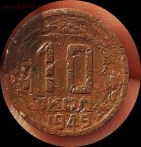 [Продам] Средство для чистки медно-никелевых монет - IMG_20190109_142854.jpg