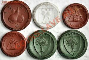 Керамические монеты Германии. - 5010260280_0.jpg