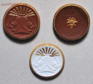 Керамические монеты Германии. - 1534346176167652816.jpg