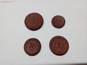 Керамические монеты Германии. - IMG_20190111_193548.jpg