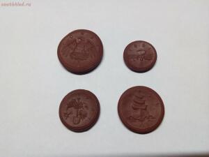 Керамические монеты Германии. - IMG_20190111_193618.jpg