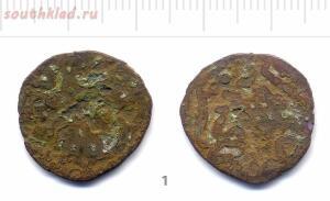 Неопознанные монеты - 1.jpg