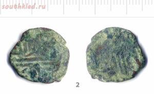 Неопознанные монеты - 2.jpg