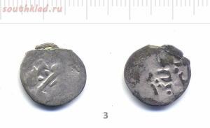 Неопознанные монеты - 3.jpg