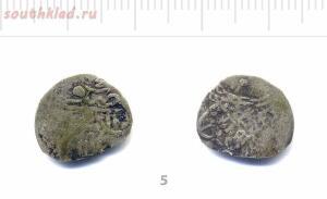 Неопознанные монеты - 5.jpg